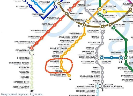 shema_metro_moscow
