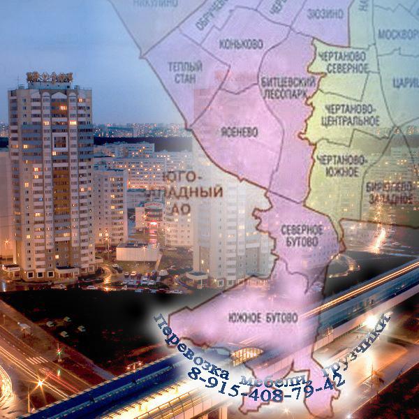 карта ЮЗАО